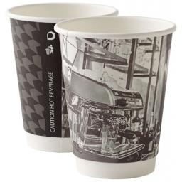 12oz Double Wall Barista Paper Coffee Cups 2 Ply Insulated For Tea Espresso Hot Drinks